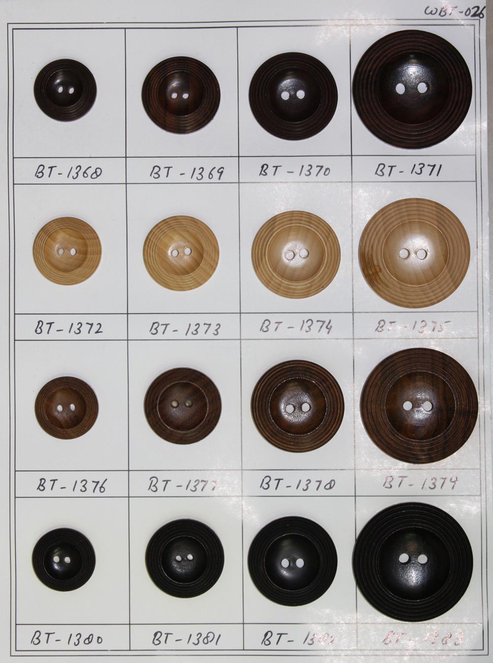 proimages/Sew_Button/Wooden05.JPG