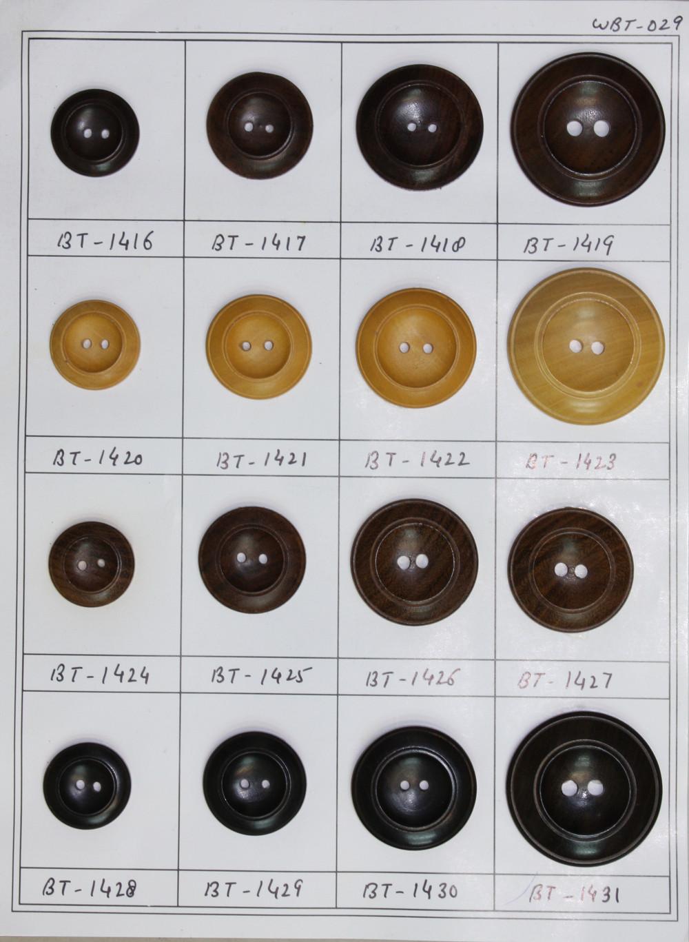 proimages/Sew_Button/Wooden08.JPG